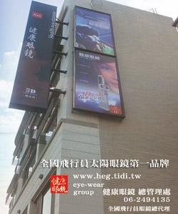 台南3D概念店