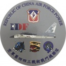AIR FORCE吸水杯墊
