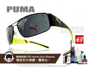 PUMA-複合式時尚太陽眼鏡