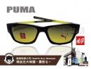 PUMA-超彈性運動太陽眼鏡