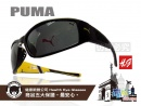 PUMA-運動型太陽眼鏡