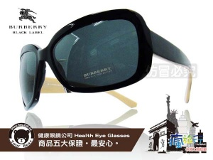 BURRERRY-時尚太陽眼鏡特色款式