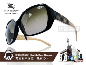 BURRRERRY-時尚太陽眼鏡經典花色款式