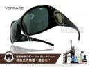 VERSACE-時尚太陽眼鏡-LOGO款