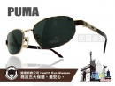 PUMA-復古質感金屬