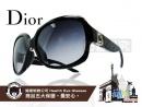 Dior-時尚太陽眼鏡水鑽閃亮亮款