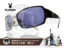 PLAYBOY-時尚太陽眼鏡金屬複合款
