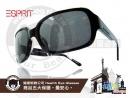ESPRIT-時尚太陽眼鏡經典logo款