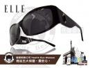 ELLE-時尚太陽眼鏡低調簡約風