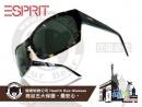 ESPRIT-時尚太陽眼鏡琥珀款