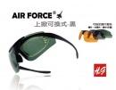 【夏日促銷】AIR FORCE三片可換式-黑【編號:AF161】