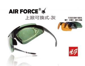 【夏日促銷】AIR FORCE三片可換式-灰【編號:AF162】