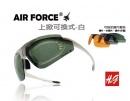【夏日促銷】AIR FORCE三片可換式-白【編號:AF163】