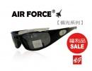 【福利品促銷】AIR FORCE偏光運動款太陽眼鏡-【編號:SF01】