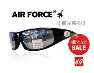 【福利品促銷】AIR FORCE偏光運動款太陽眼鏡灰水銀-【編號:SF02】