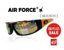 【福利品促銷】AIR FORCE偏光運動款太陽眼鏡桔水銀-【編號:SF04】