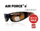 【福利品促銷】AIR FORCE偏光運動款太陽眼鏡-【編號:SF05】