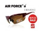 【福利品促銷】AIR FORCE偏光運動款太陽眼鏡茶片-【編號:SF07】