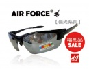 【福利品促銷】AIR FORCE偏光運動款太陽眼鏡灰水銀-【編號:SF08】(已售完)