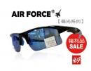 【福利品促銷】AIR FORCE偏光運動款太陽眼鏡藍水銀【編號:SF17】