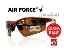 【福利品促銷】AIR FORCE偏光運動款太陽眼鏡茶片-【編號:SF18】
