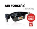 【福利品促銷】AIR FORCE偏光運動款太陽眼鏡-【編號:SF19】
