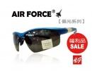 【福利品促銷】AIR FORCE偏光運動款太陽眼鏡-【編號:SF21】