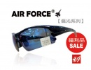 【福利品促銷】AIR FORCE偏光運動款太陽眼鏡藍水銀-【編號:SF22】
