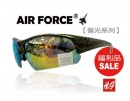 【福利品促銷】AIR FORCE偏光運動款太陽眼鏡桔水銀-【編號:SF28】